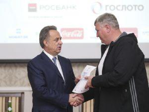 Смоленскую СДЮСШОР №5 отметил министр спорта РФ