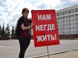 В Смоленской области зарегистрированы 72 обманутых дольщика
