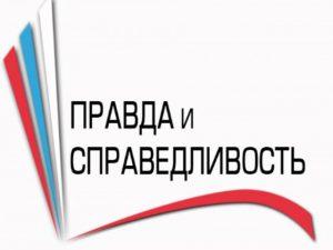 ОНФ проводит конкурс для журналистов