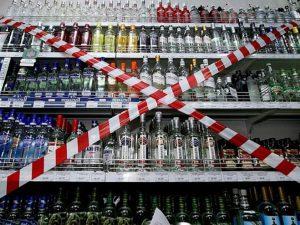 В Смоленске на праздники запретят торговать алкоголем