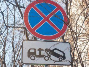 В Смоленске на улице Кашена запретят парковку