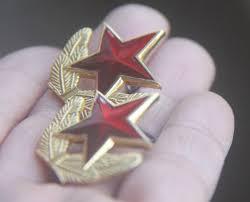 Сувениры и подарки: значки, медали, нагрудные знаки