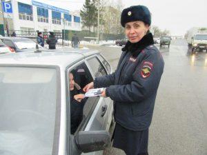 В Смоленске сотрудники ГИБДД провели акцию «Взяток не беру, взяток не даю!»