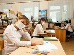 В Смоленске школа №37 закрылась на карантин