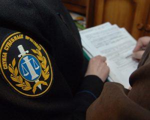 В Смоленской области пристав требовал у местного жителя деньги за снятие ареста со счетов