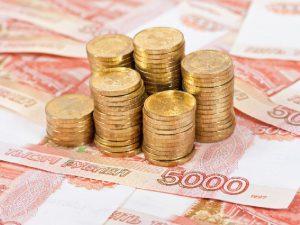Смоленская область получит более 193 миллионов рублей на поддержку сбалансированности бюджета