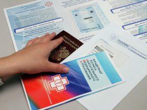 В Смоленской области в 2017-м начнут работать страховые представители