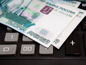 Смолянам выплатили более 148 млн. рублей задолженности по зарплате