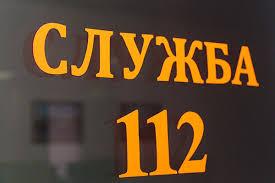 В Смоленске в Пивном переулке сгорела сауна