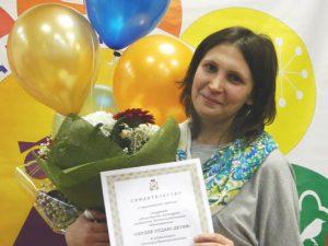 В Смоленской области выбрали лучших педагогов дополнительного образования