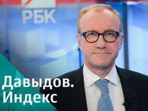 """""""Давыдов. Индекс"""" рассказал о нарушениях на смоленских выборах"""