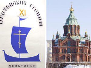 Смоленский митрополит Исидор выступил на конференции в Финляндии
