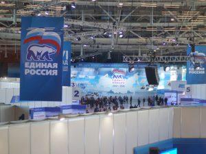 XVI съезд – новый этап работы «Единой России»