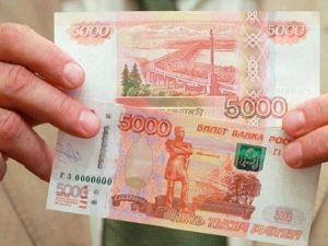 В Смоленске будут судить сбытчиков фальшивых денег