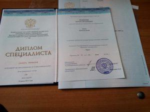 Смолянин за 50 тысяч рублей купил диплом юриста
