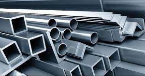 Качественный выпуск металлоизделий, как основа прочного и долговечного здания, от компании АО «Сталепромышленная Компания».