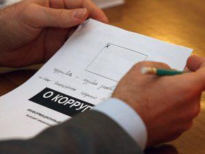 Прокурором области утвержден график проведения приема граждан в районах на март текущего года