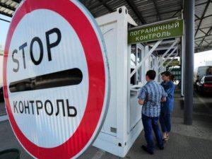 В Смоленскую область не пустили 13 иностранцев