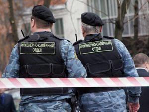 Полицейские задержали смолянина, сообщившего о готовящемся взрыве