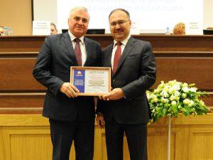 Работникам Пенсионного фонда России вручены государственные и ведомственные награды
