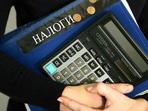 Налоговая инспекция в Починке прекращает свою работу