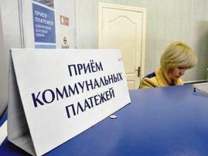 Смоленск – город с самыми обременительными платежами за ЖКХ