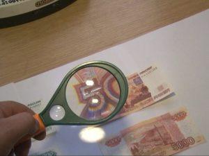 Фальшивая 5-тысячная купюра опять обнаружена в Смоленске