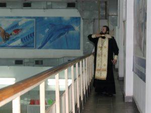 """В Смоленске освятили бассейн """"Дельфин"""""""