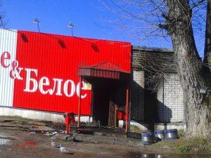 В Ярцеве сгорел магазин вместе с товаром