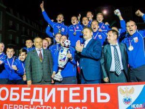 Ректор, главный тренер и вратарь СГАФКСТ получили индивидуальные награды НСФЛ