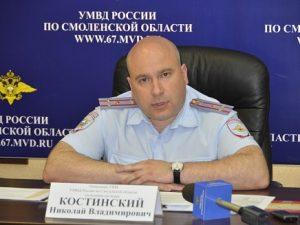 Николай Костинский: «Количество граждан, обращающихся за получением госуслуг в электронном виде, растет»