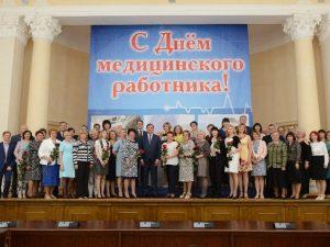 В Смоленске наградили лучших медицинских работников
