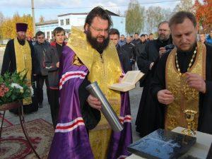 В Смоленской области появилась третья православная епархия