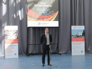 В Смоленской области начал работу Центр поддержки экспорта