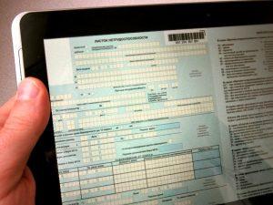 В Смоленске начнут выдавать электронные больничные листы