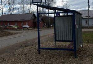В Смоленске исчезнет остановка «11-я школа»