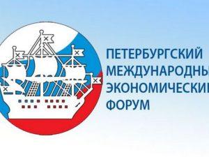 Экспозиция Смоленщины впервые будет представлена на Петербургском международном экономическом форуме