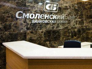 У зама Чубайса, арестованного по делу «Смоленского банка», нашли недвижимость на 3 миллиарда рублей