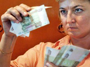 Фальшивые купюры вновь «гуляют» по Смоленской области