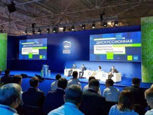 Глава Смоленска Владимир Соваренко отправился изучать лучшие практики реализации проектов по благоустройству территорий