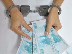 В Смоленске бывший банковский служащий совершил мошенничество с кредитами почти на 400 миллионов рублей