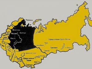 Кто спасал Россию от развала? Историческая справка