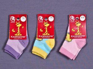 Детские носки смоленской фабрики признали небезопасными