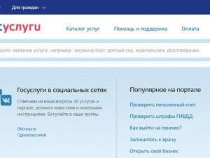 В Смоленске проведут «Ярмарку услуг»