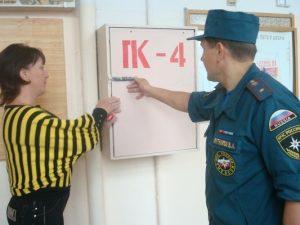 В Смоленской области «Единая Россия» проверит готовность школ к новому учебному году