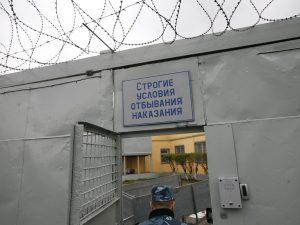 Житель Сычёвки за кражу из детского сада отсидит 4 года