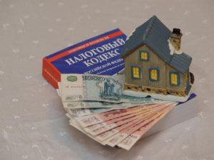 Еще раз о налоге на имущество физических лиц