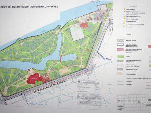 Где заказать cхему планировочной организации земельного участка