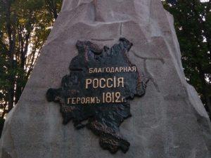 В Смоленске отремонтировали «памятник с орлами»