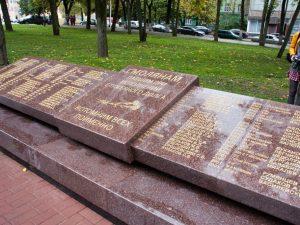 В Смоленске установят памятник воинам–пограничникам
